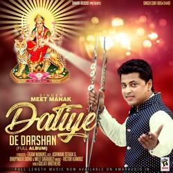 Datiye De Darshan songs
