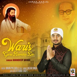Waris Guru Ravidas De songs