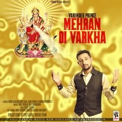 Mehran Di Varkha songs