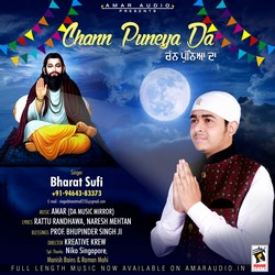 Chann Puneya Da songs