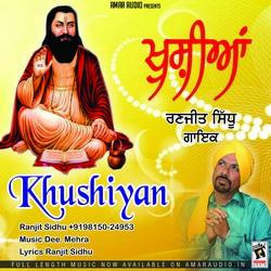 Khushiyan songs