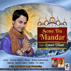 Sone Da Mandir songs