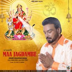 Maa Jagdambe songs