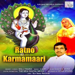 Ratno Karmamaari songs