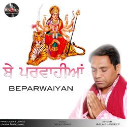 Beparwaiyan songs