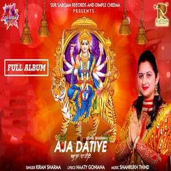 Aja Datiye songs