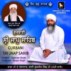 Gurbani Sri Jaap Sahib songs