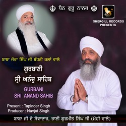 Gurbani Sri Anand Sahib songs