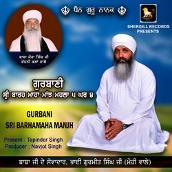 Gurbani Sri Barhamaha Manjh songs