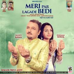 Meri Par Lagade Bedi songs