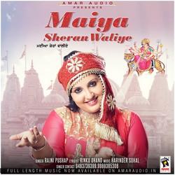 Maiya Sheran Waliye songs