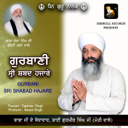 Gurbani Sri Shabad Hajare songs