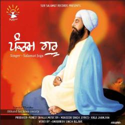 Pancham Guru songs