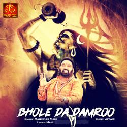 Bhole Da Damroo songs