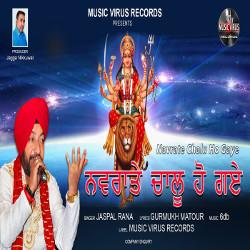 Navrate Chalu Ho Gaye songs