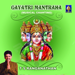 Gaayatree Mantraha songs