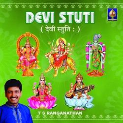 Devi Stuthi songs