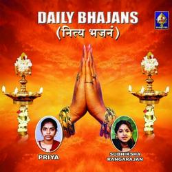 Daily Bhajans - Vol 1 (Part - 1) songs