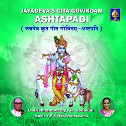Jayadeva Ashtapadi - Vol 1 songs