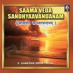 Saama Veda Sandhyaavandanam songs