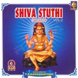Shiva Stuthi - Vol 2 songs