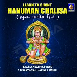 Learn To Chant Hanumaan Chaaleesaa songs