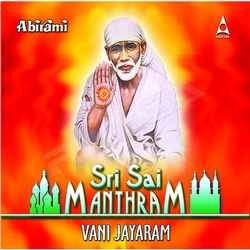 Sai Manthram (Bhajan) songs