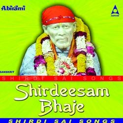 Shirdeesam Bhaje songs