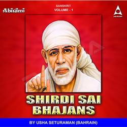 Shirdi Sai - Vol 1 (Bhajan) songs