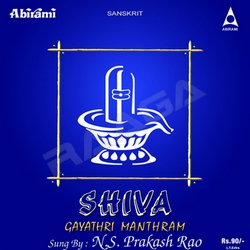 Shiva Gayathri Manthram songs