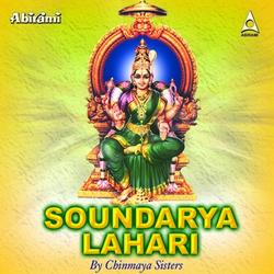 Soundarya Lahari - Chinmaya Sisters songs