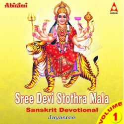 Sree Devi Stothra Mala - Vol 1 songs