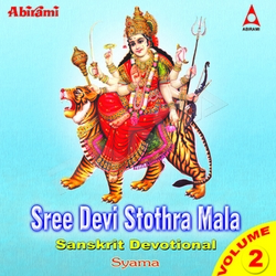 Sree Devi Stothra Mala - Vol 2 songs