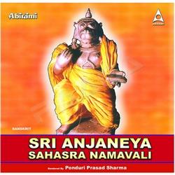 Sri Anjaneya Sahasra Namavali songs
