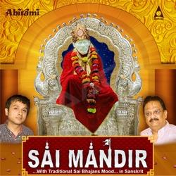 Sai Mandir  songs
