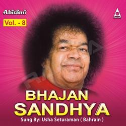 Bhajan Sandhya - Vol 8 songs