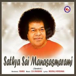 Sathya Sai Manasasmarami songs
