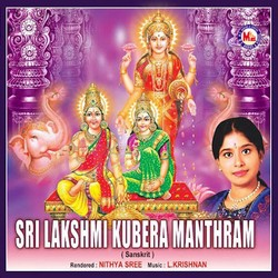 Sri Lakshmi Kubera Manthram songs