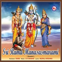 Sri Rama Manasasmarami songs