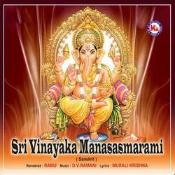 Sri Vinayaka Manasasmarami songs