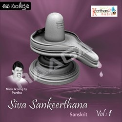 Siva Sankeerthana - Vol 1 songs
