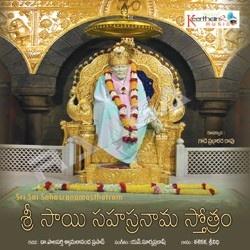 Sri Sai Sahasranamasthotram songs