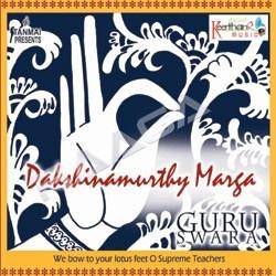 Dakshinamurthy Marga songs