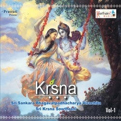 Krishna - Vol 1 songs