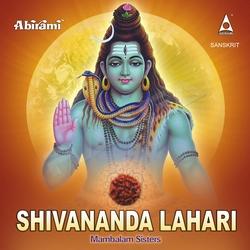 Shivananda Lahari songs