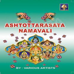 Ashtottara Shatanaamaavali songs