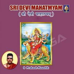 Devi Mahaatmyam songs
