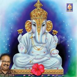 Ganesha Dhyana Shloka - SP. Balasubramaniam songs