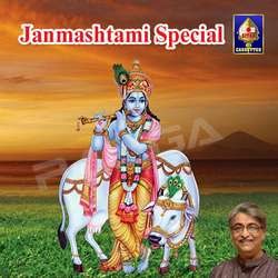 Janmashtami Special songs