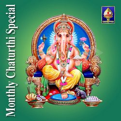 Monthly Chaturthi Special - Ganesha songs